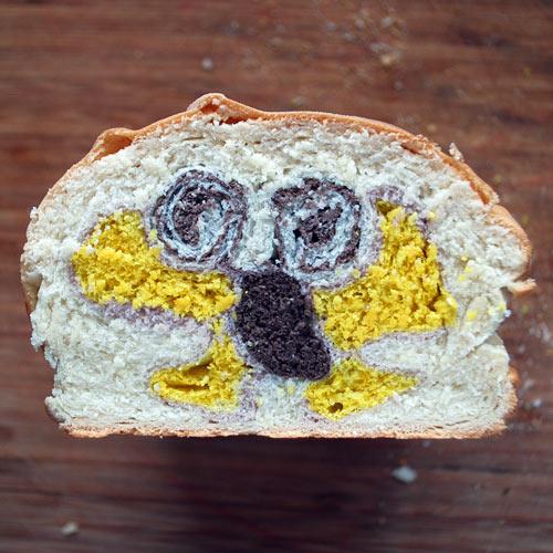 Butterfly Bread